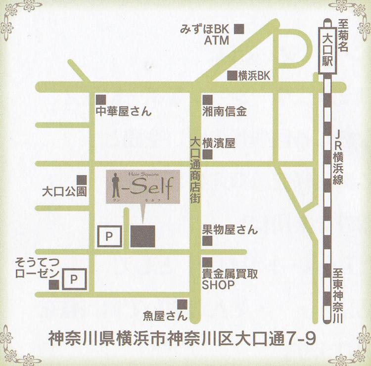 美容室ワンセルフへの地図